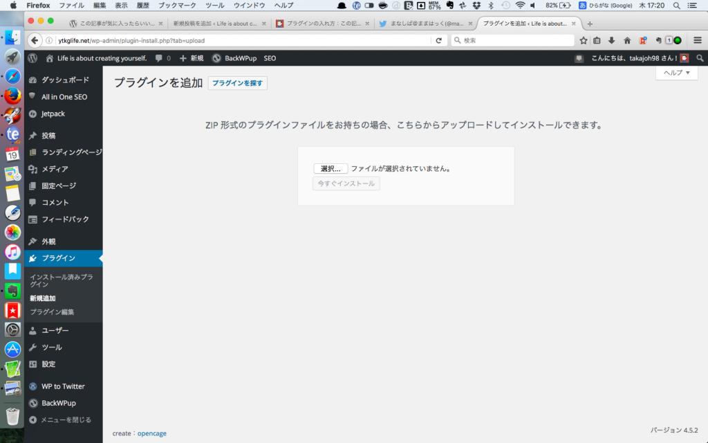 ZIPファイル