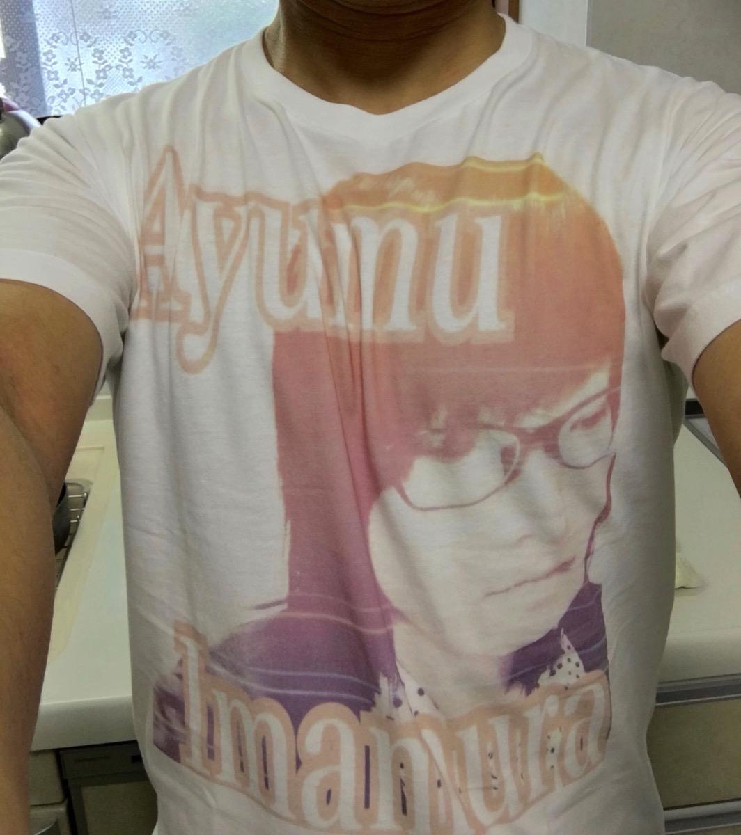 つぶあんTシャツ