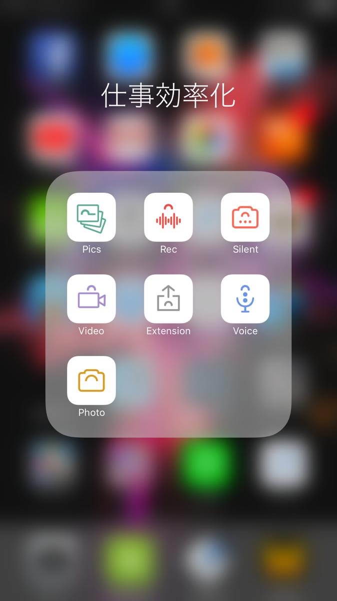 日記アプリ