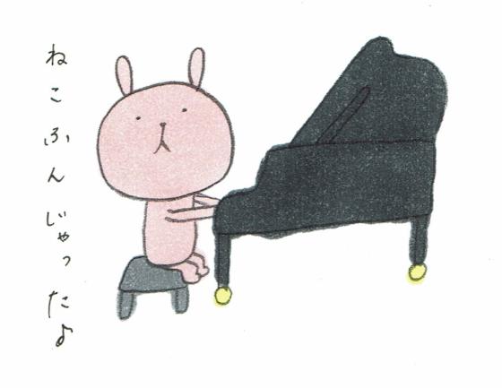 ピアノを弾くウサギ