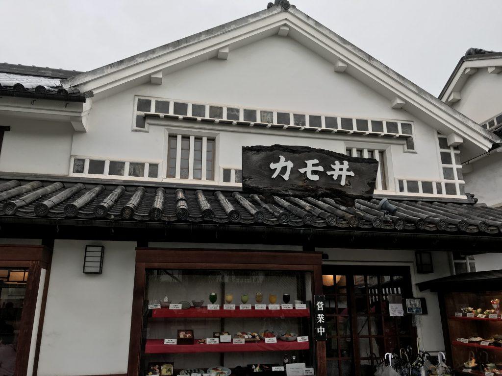 カモ井倉敷岡山ブログカレッジ