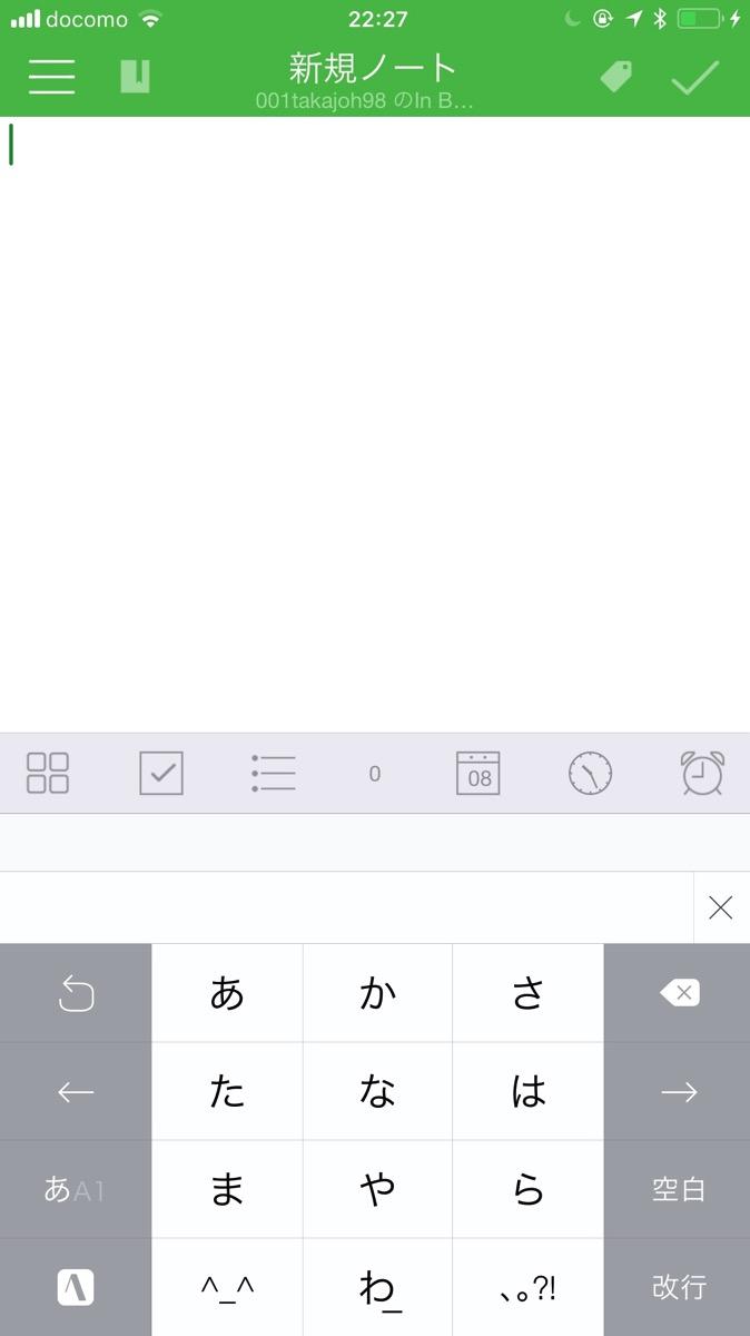 TextEver