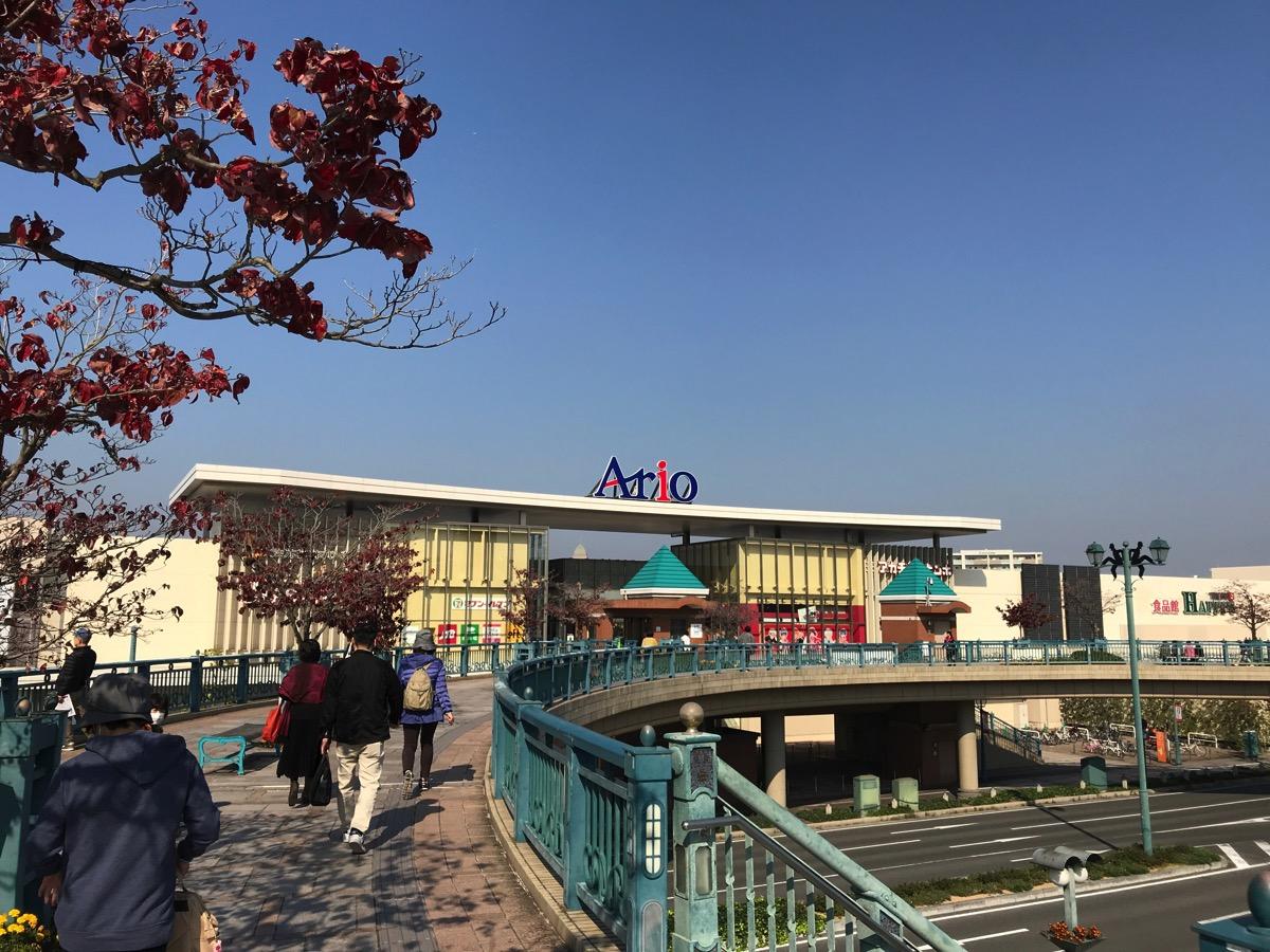 アリオ倉敷店