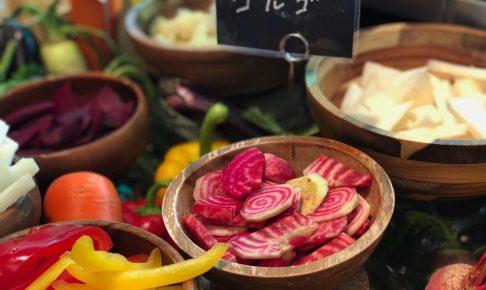 ルオント野菜