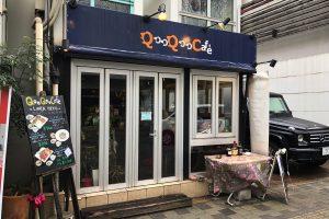Qoo Qoo Cafeクークーカフェ