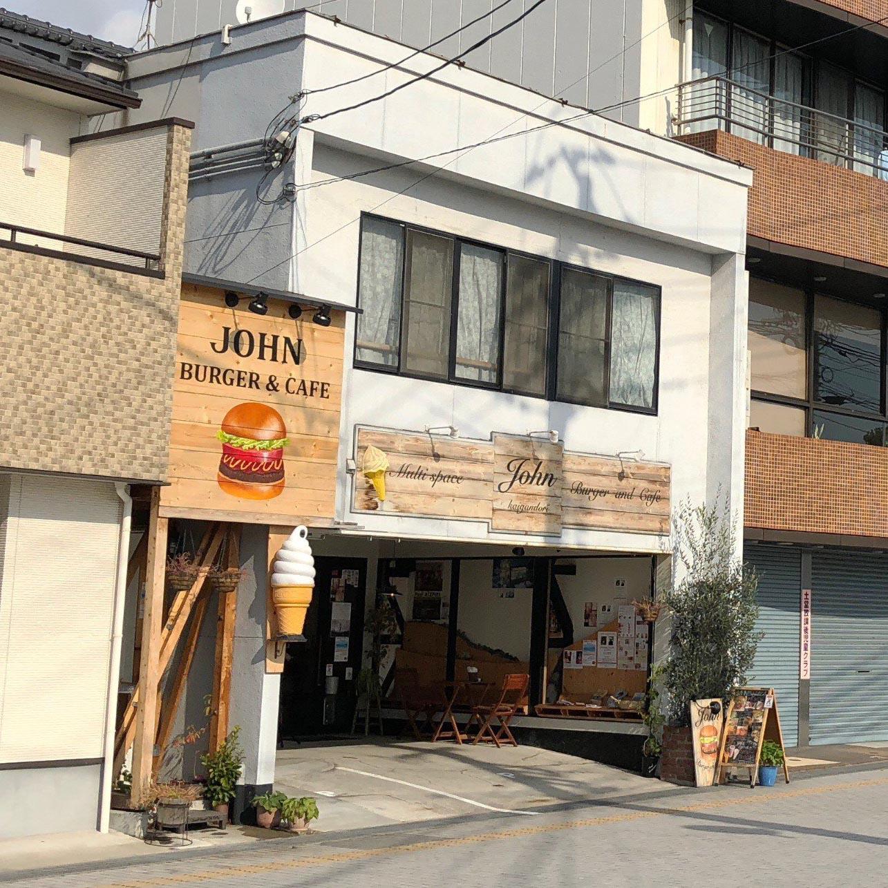 Onomichi-share