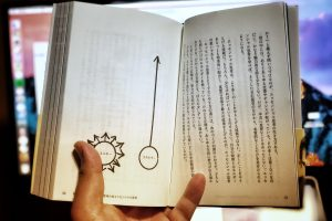 クロネさんおすすめの本