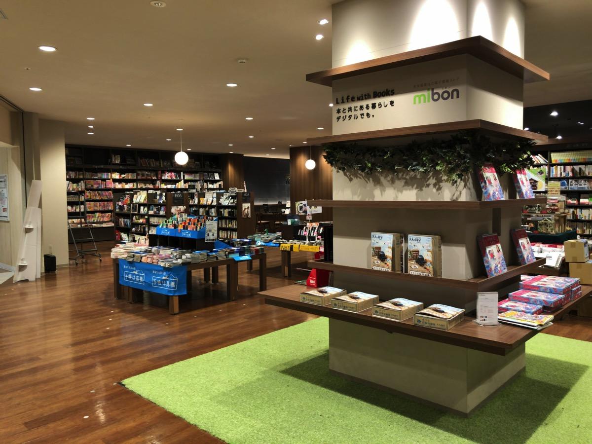 未来堂書店ディスプレイ