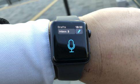 Apple Watchでメモを取る