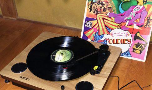 Archive LPで音楽を楽しむ