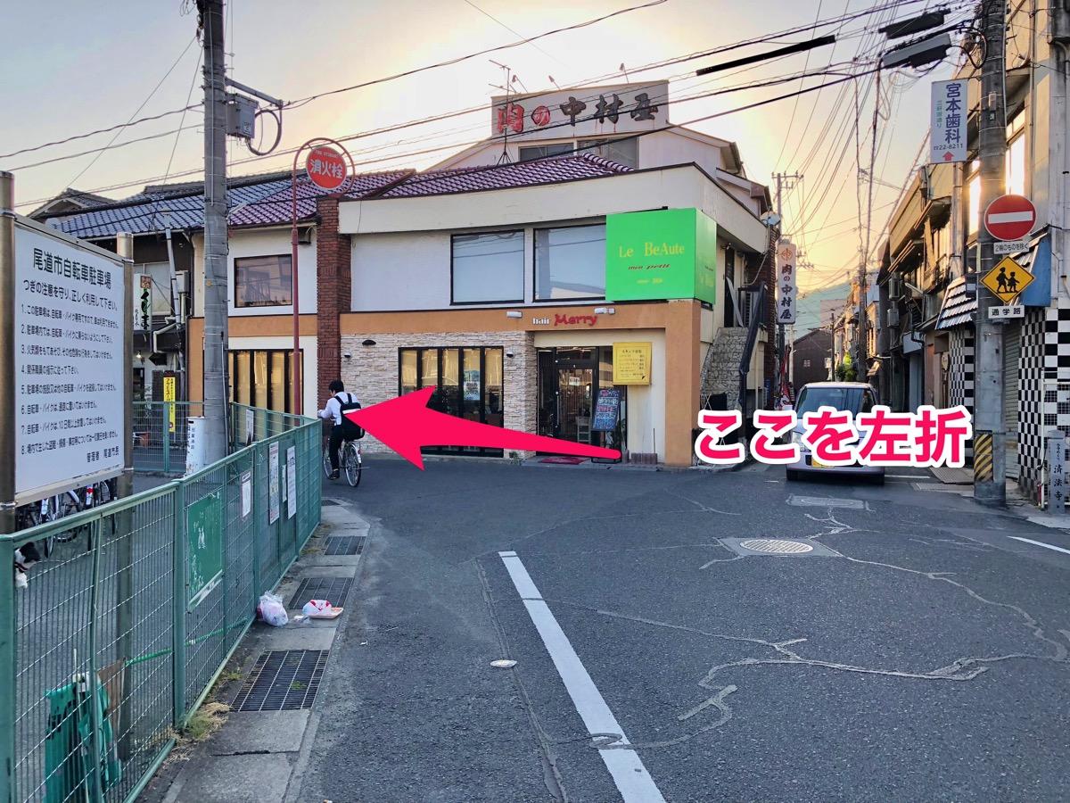 尾道駅北口から尾道レコードへの行き方左折