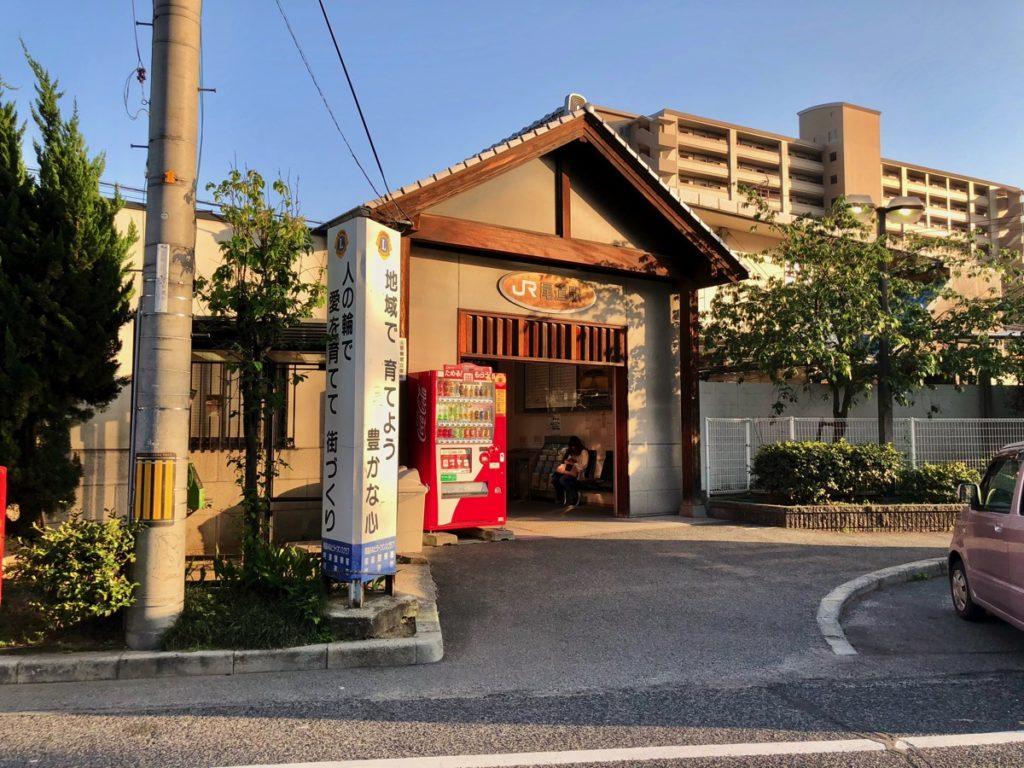 尾道駅北口