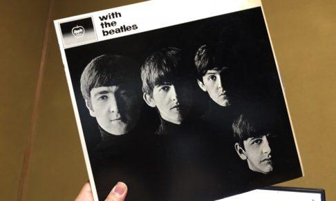 ビートルズ「with the Beatles」 loud cut