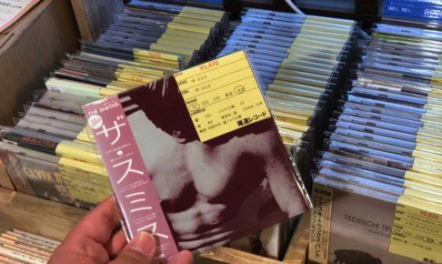 尾道レコードはロックCDのラインナップも充実