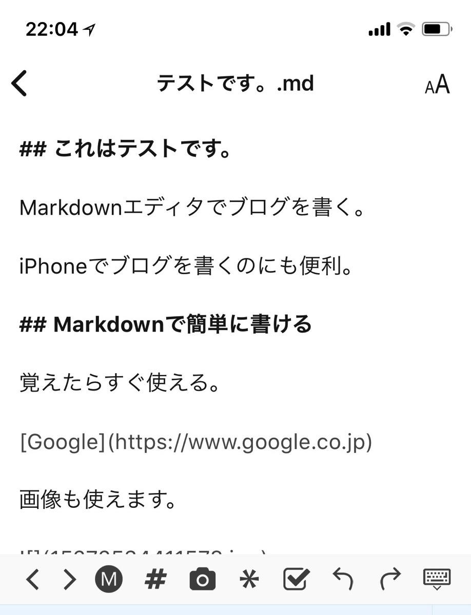 Mwebの画面Markdown