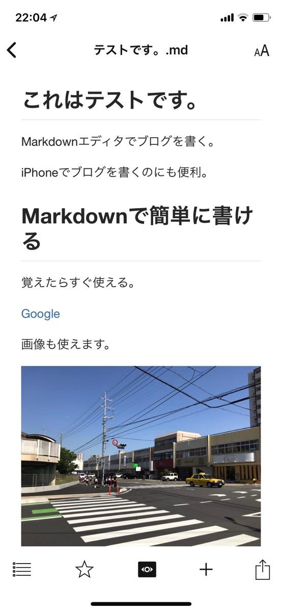 Markdownのプレビュー
