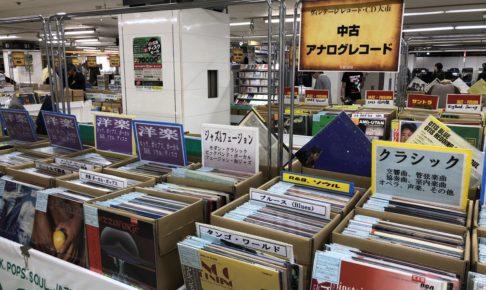 第2回ヴィンテージCD・レコード大市.jpg