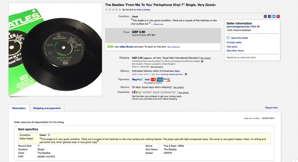 EBayの画面