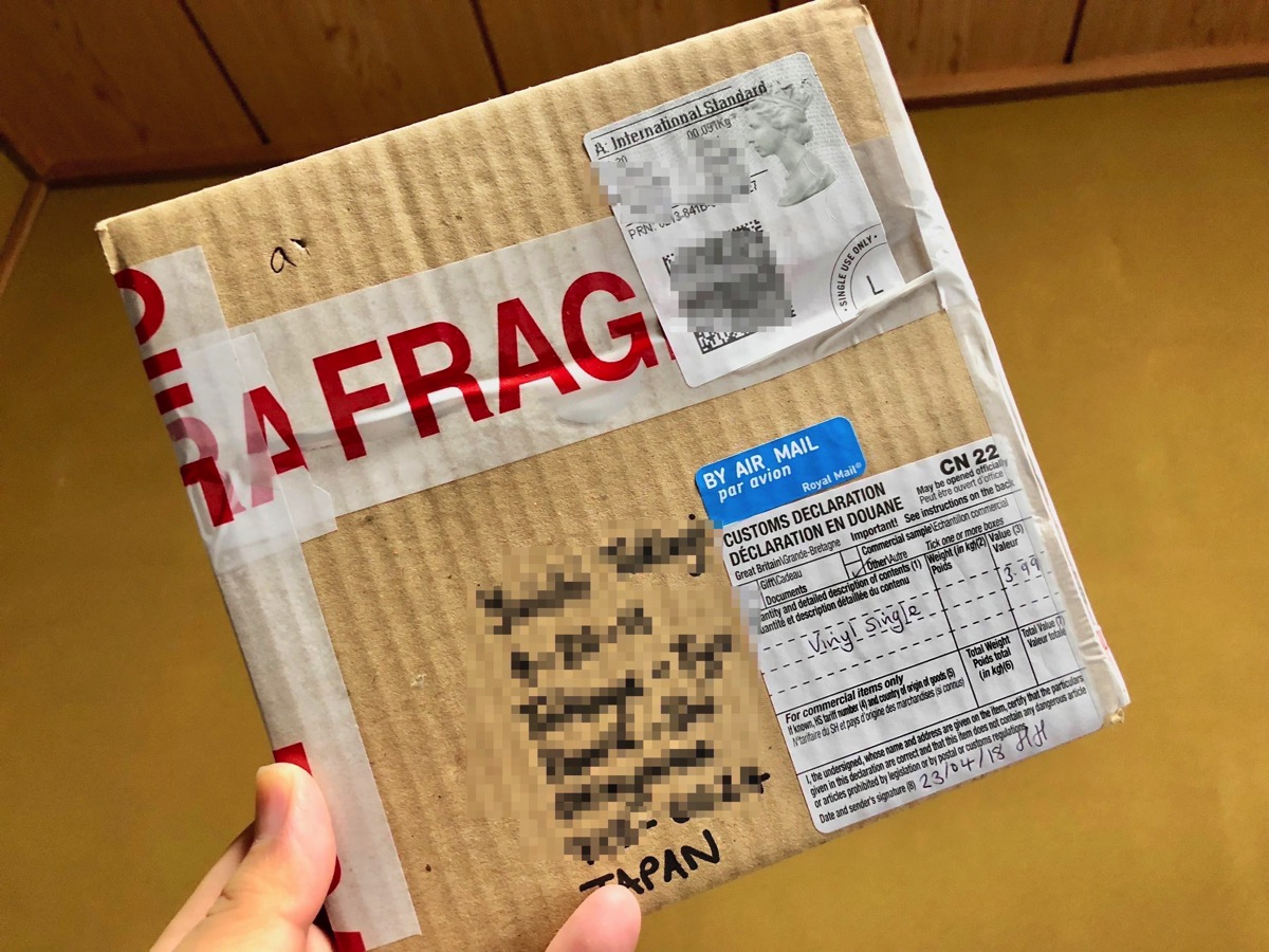 イギリスからロイヤルメールで届いた便