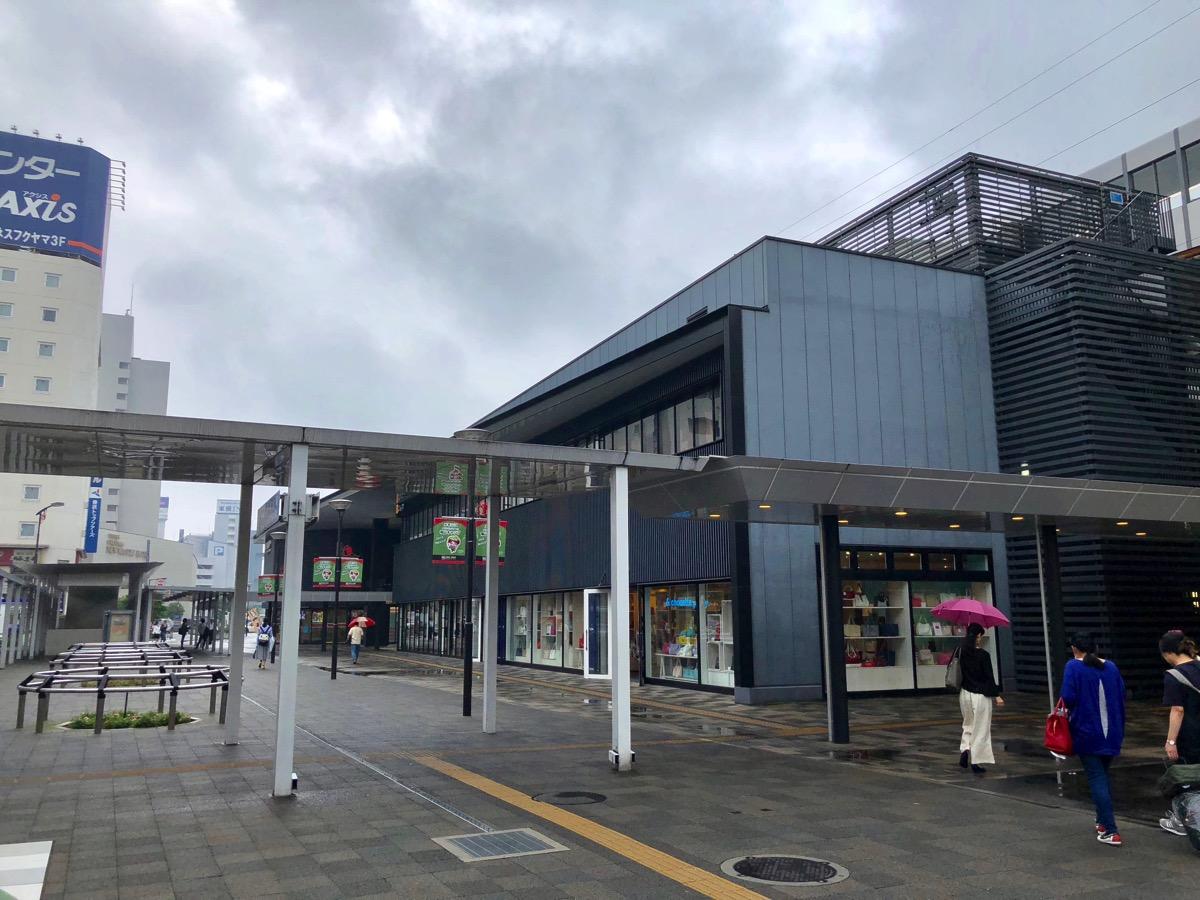福山駅にいたときに連絡がありました