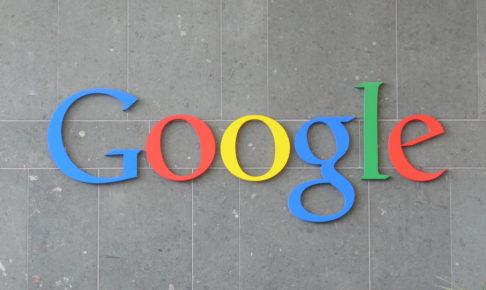 Googleのアプリを使っています。