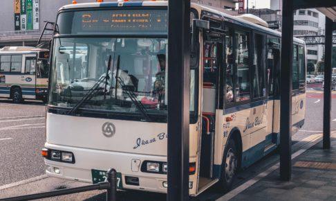 福山駅のバス