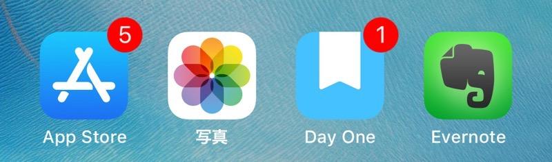 比較的よく使うアプリ