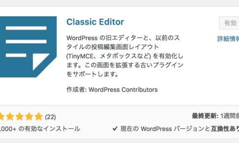 Classic-Editor.jpg