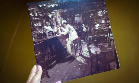 Led Zeppelinのイン・スルー・ジ・アウト・ドア