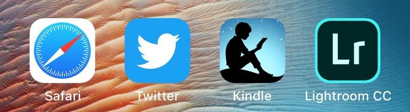 一番下はもっとも欠かせないアプリ