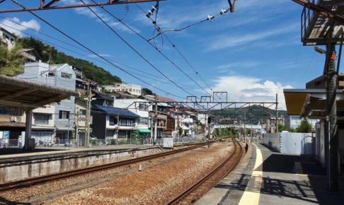 ライフログ尾道駅