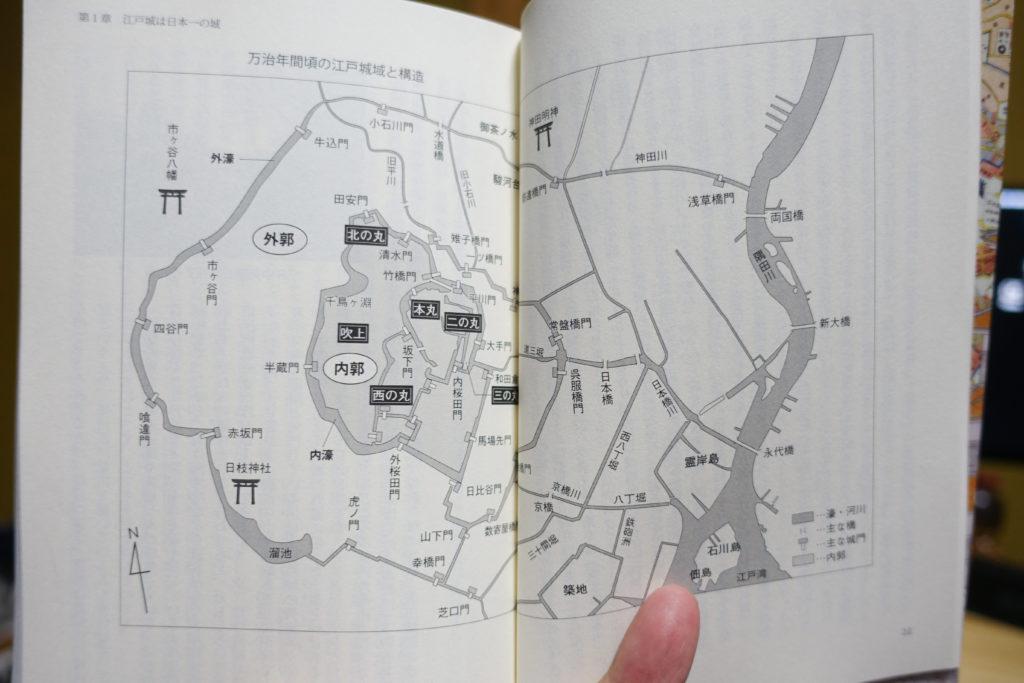 江戸時代の江戸城