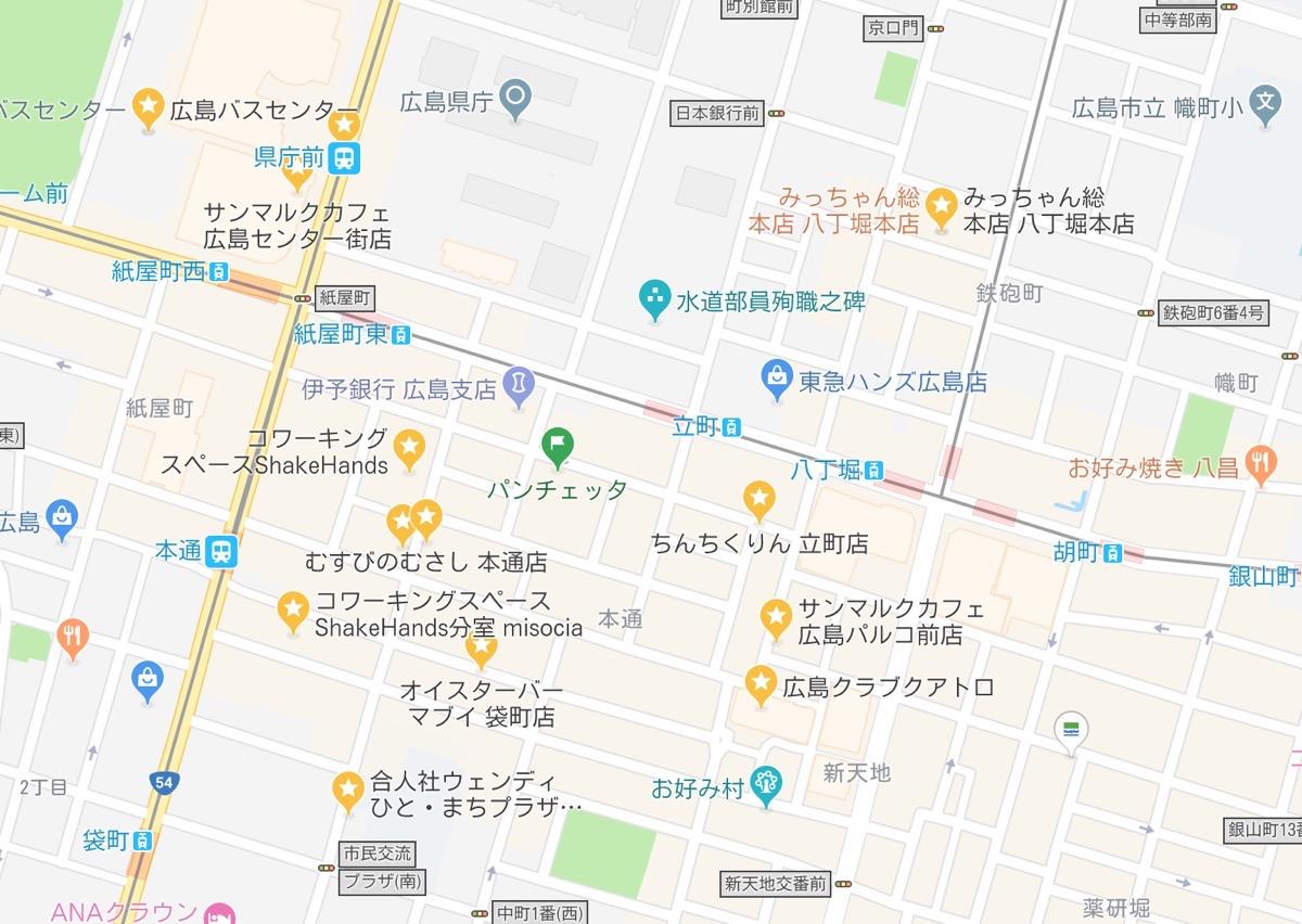 広島市のGoogle Map
