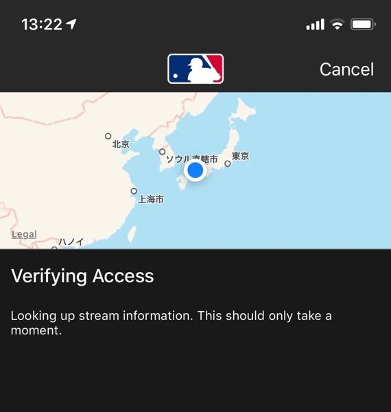 試合への接続画面