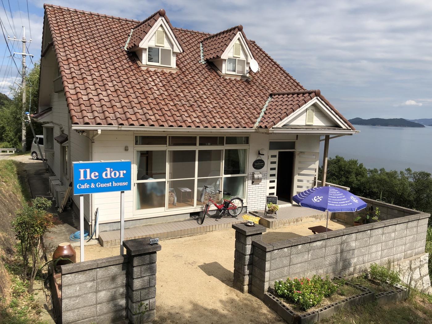 イルドーレ飛島のゲストハウス