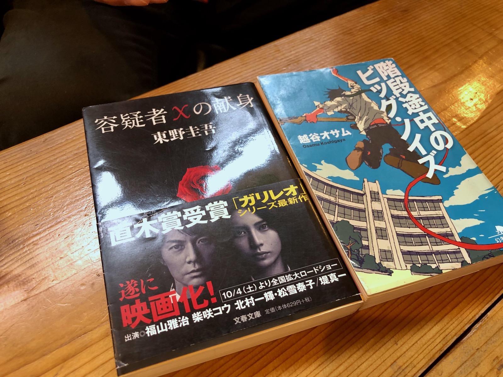 ニシヤマさんの本