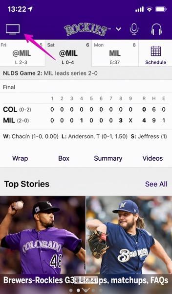 MLB.TVをiPhoneで見る方法