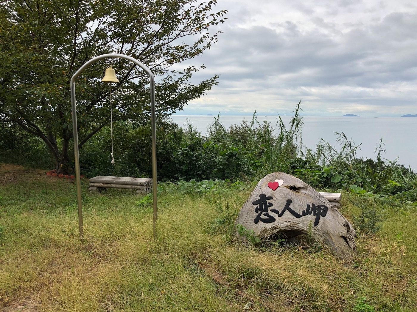 飛島の恋人岬.jpg