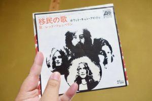 レッド・ツェッペリンのシングル 1971