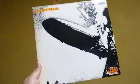 Led Zeppelinのレコード