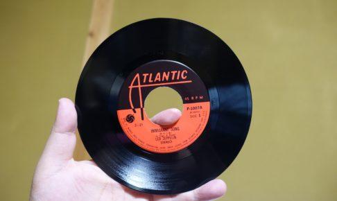 シングルレコード