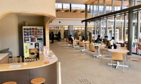 瀬戸内市民図書館