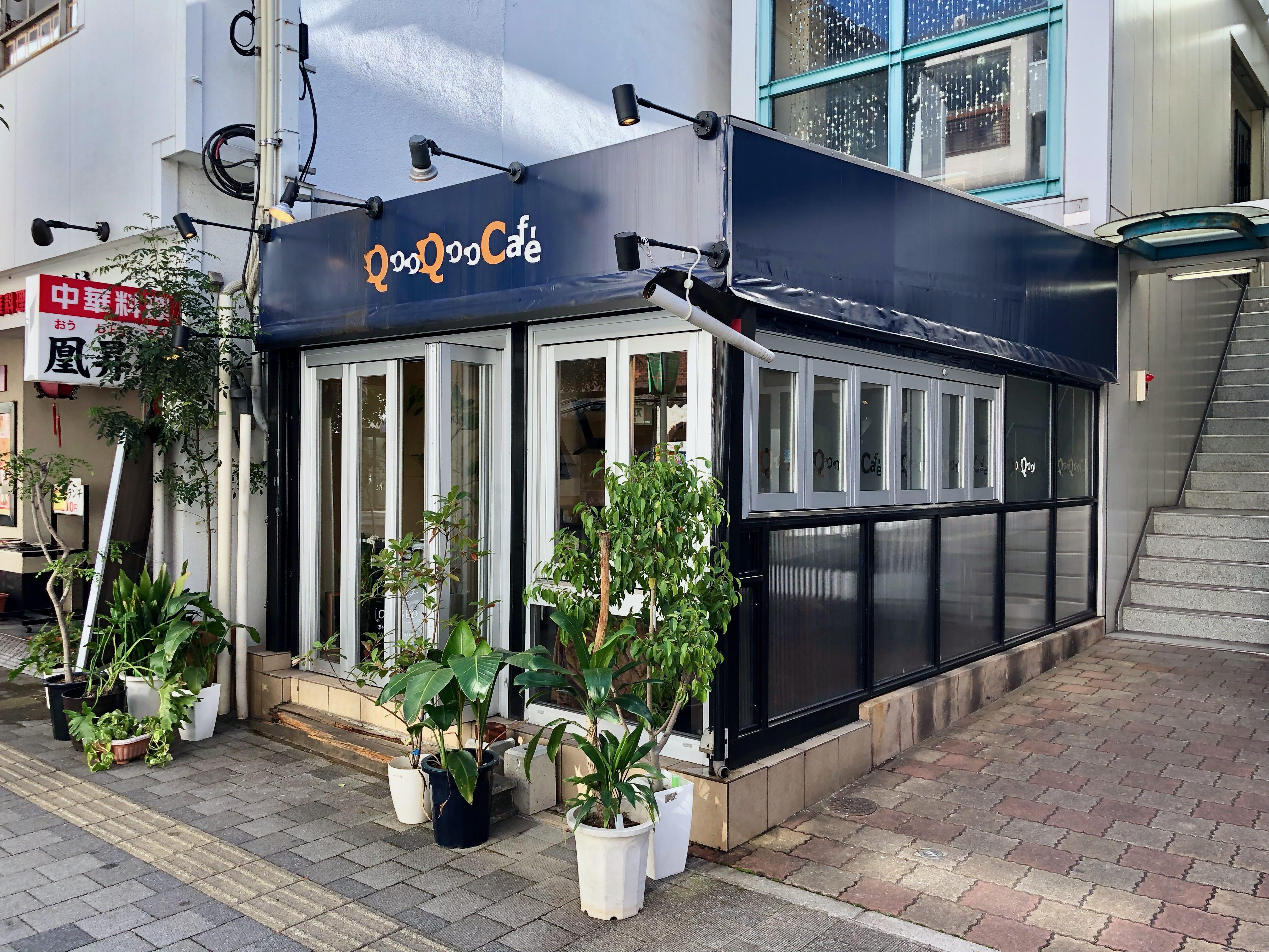 福山市のクークーカフェ備後ブロガー会