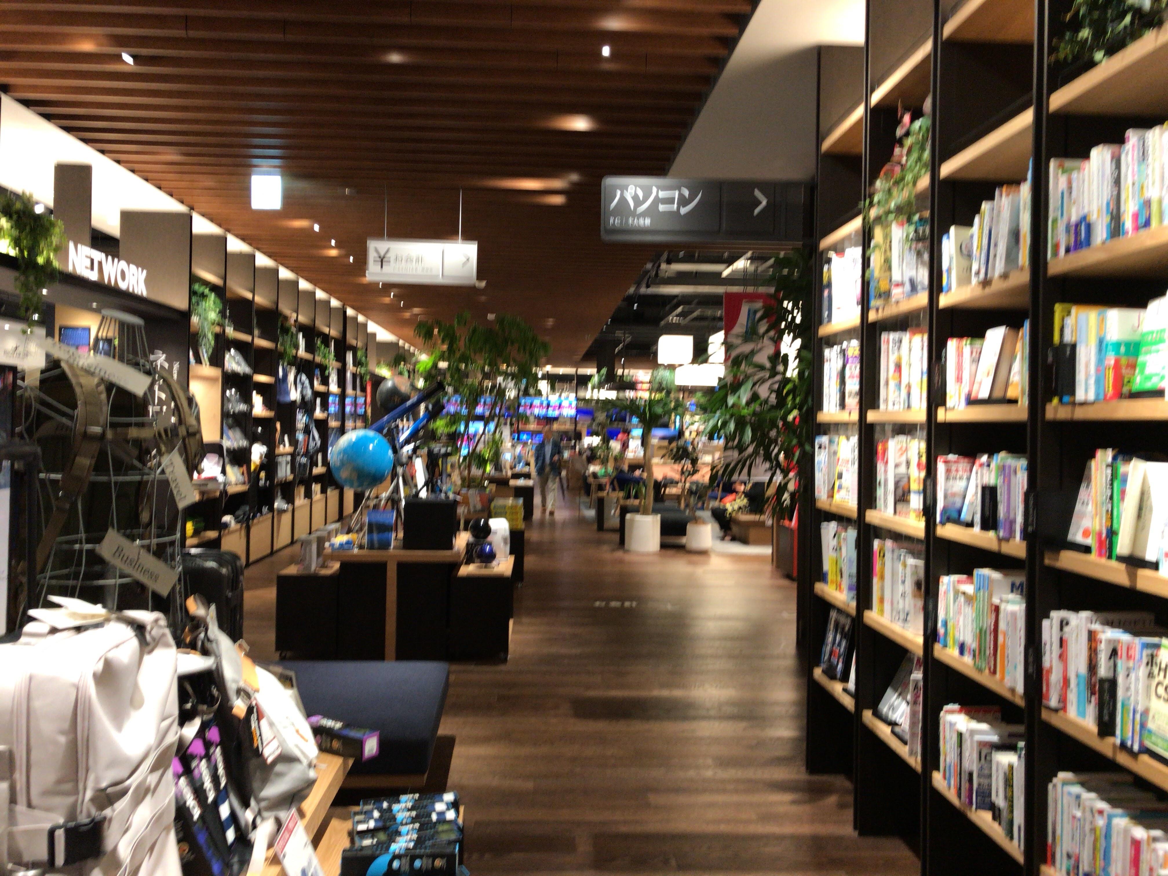 蔦屋書店の光景