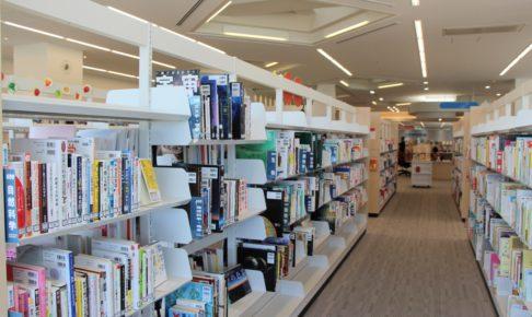 図書館の光景