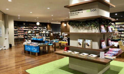 書店の様子