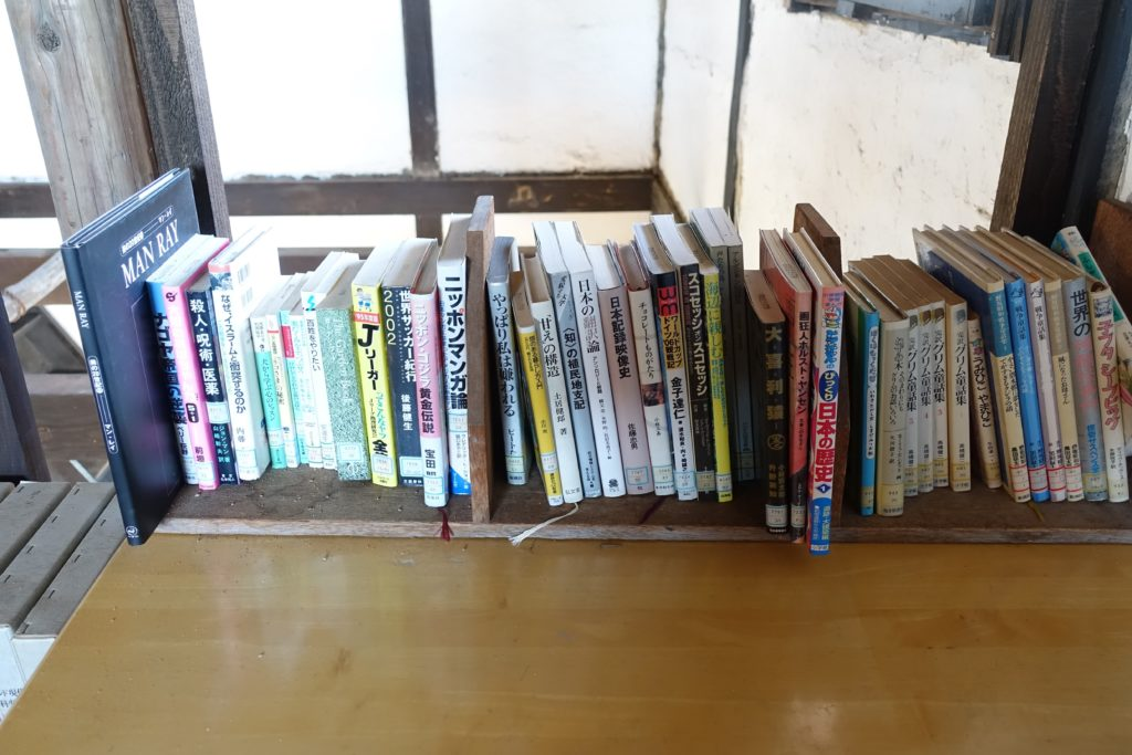 本が並んでいる様子