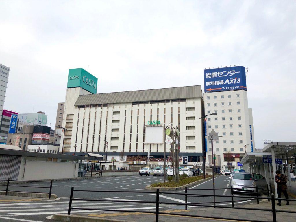 福山駅前キャスパ