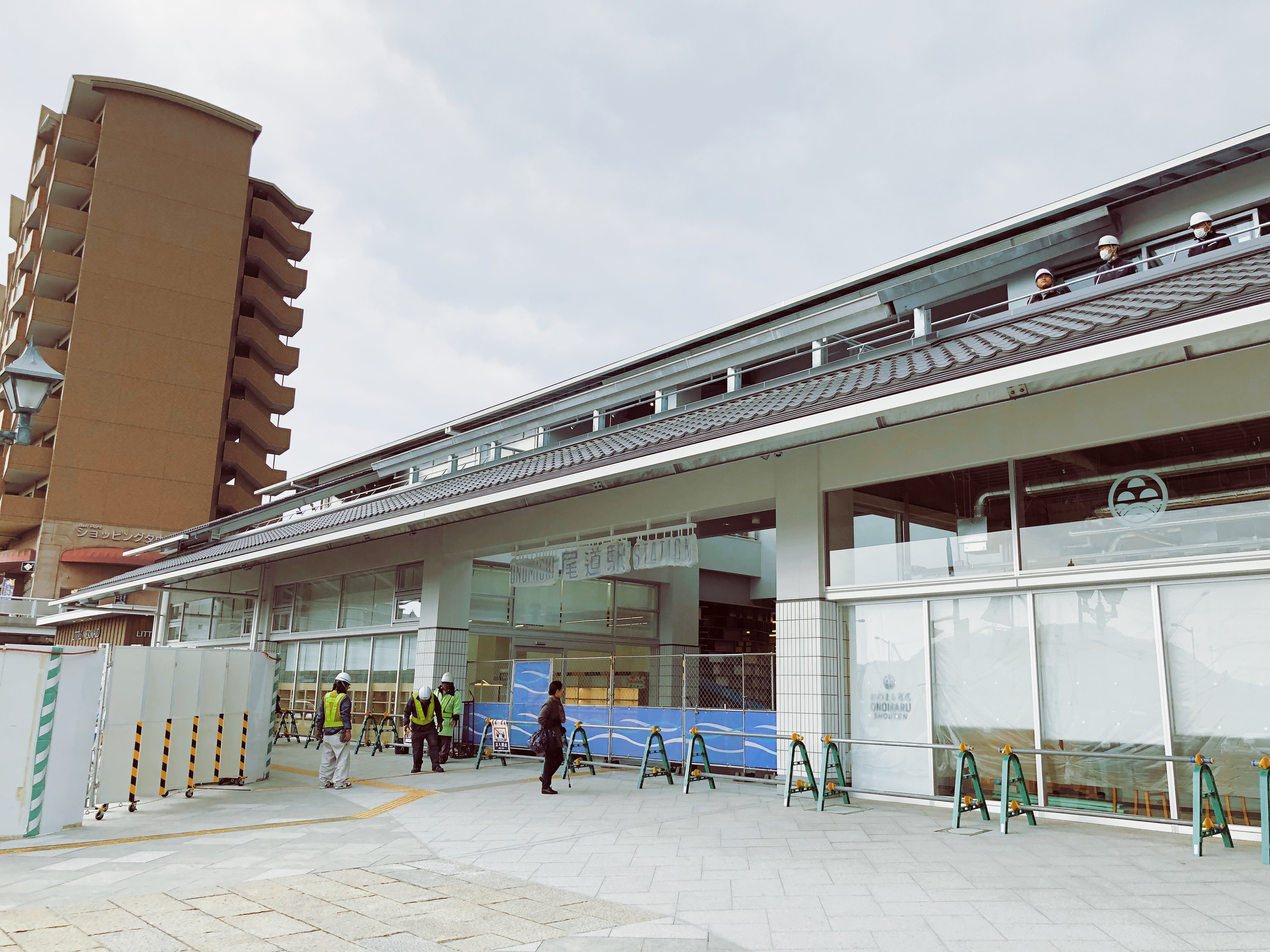 尾道駅新駅舎