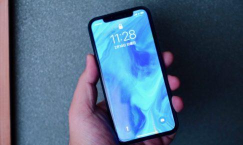 iPhoneの薄型ケース